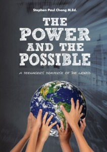 """The Power and the Possible"" by Stephen Chong"